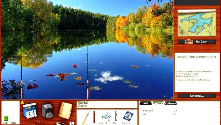 Русская рыбалка 3: Озеро под сенью клена