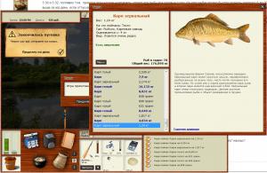 Русская рыбалка 3. Рыбхоз. Карповая заводь