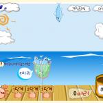 Игра «Рыбалка сачком»