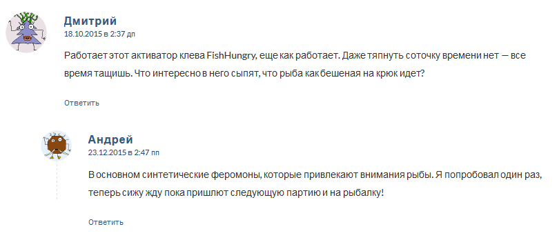 отзывы о fish hungry